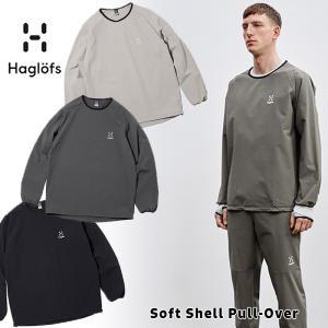 Haglofs ホグロフス Soft Shell Pullover ソフトシェル プルオーバー|2m50cm