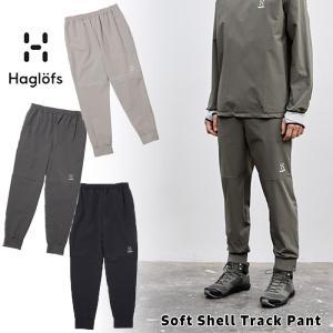 Haglofs ホグロフス Soft Shell Track Pant ソフトシェル トラックパンツ 2m50cm