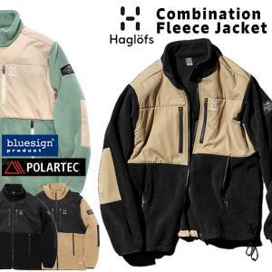 フリース Haglofs ホグロフス Combination Fleece Jacket コンビネーション フリース ジャケット|2m50cm