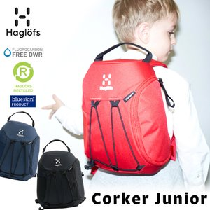 バックパック Haglofs ホグロフス CORKER Junior コーカー 子供用 キッズ リュックサック|2m50cm