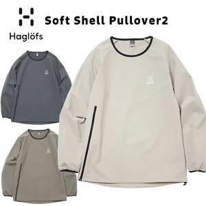 Haglofs ホグロフス Soft Shell Pullover 2 ソフトシェル プルオーバー 2|2m50cm