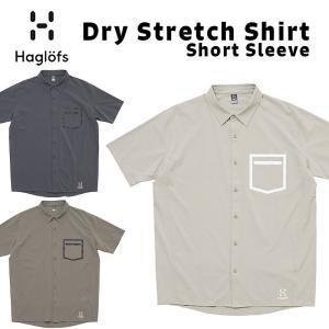 Haglofs ホグロフス Dry Stretch Shirt 半袖 吸汗速乾 ドライストレッチシャツ|2m50cm