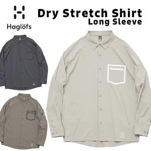 Haglofs ホグロフス Dry Stretch Shirt 長袖 吸汗速乾 ドライストレッチシャツ|2m50cm