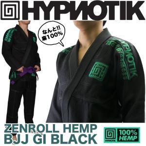 HYPNOTIK 柔術着 ZENROLL HEMP BJJ GI ブラック|2m50cm