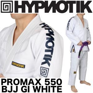 HYPNOTIK 柔術着 PROMAX 550 BJJ GI ホワイト|2m50cm