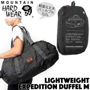 Mountain Hardwear ライトウェイト エクスペディション ダッフル M 52L|2m50cm