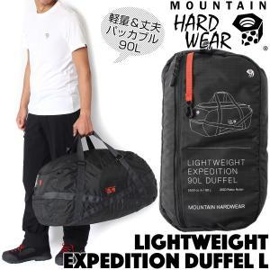 Mountain Hardwear ライトウェイト エクスペディション ダッフル L 90L|2m50cm