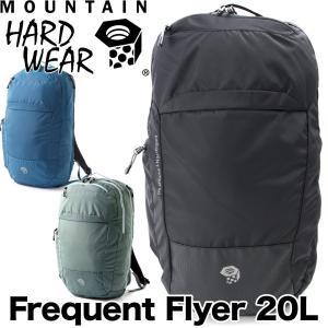 Mountain Hardwear フリークエントフライヤー 20L|2m50cm