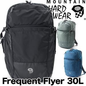 Mountain Hardwear フリークエントフライヤー 30L|2m50cm