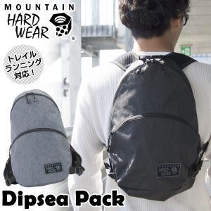 Mountain Hardwear Dipsea Pack ディプシーパック|2m50cm