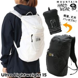Mountain Hardwear Lightweight 15L ライトウェイト15L|2m50cm