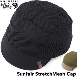 Mountain Hardwear Sunfair StretchMesh Cap サンフェア ストレッチメッシュ キャップ 2m50cm