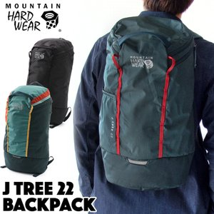 バックパック Mountain HardWear J Tree 22 Backpack  Jツリー|2m50cm