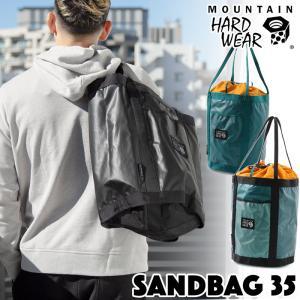 トートバッグ Mountain Hardwear マウンテンハードウェア Sandbag 35 サンドバッグ 35リットル|2m50cm
