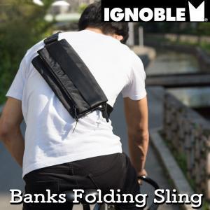 IGNOBLE イグノーブル Banks Folding Sling|2m50cm