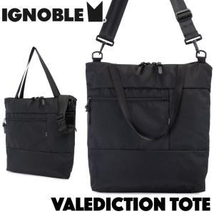 IGNOBLE イグノーブル Valediction Tote バレディクション トート|2m50cm