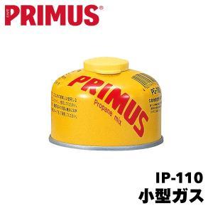 PRIMUS プリムス 小型ガス IP-110 イワタニ ガスカートリッジ [沖縄県、離島への配送が...