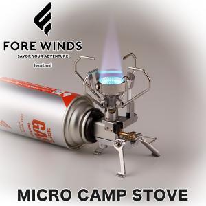 FORE WINDS/フォアウィンズ マイクロキャンプストーブ MICRO CAMP STOVE IWATANI カセットガスストーブ|2m50cm