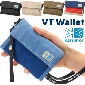 カリマー karrimor ウォレット VT ワレット 財布|2m50cm