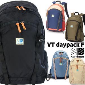 カリマー karrimor VT デイパック F リュック|2m50cm