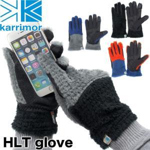 カリマー karrimor 手袋 HLT glove+d グローブ|2m50cm