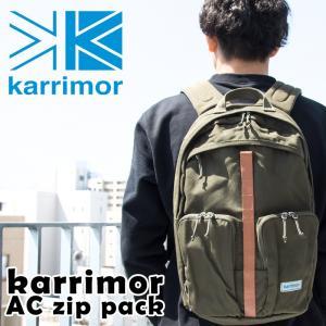 カリマー karrimor リュック AC zip pack|2m50cm