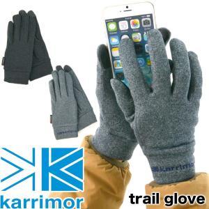 カリマー karrimor 手袋 trail glove +d トレイル グローブ|2m50cm