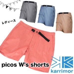 karrimor カリマー picos W's shorts ピコス ショートパンツ レディース|2m50cm