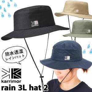 帽子 karrimor カリマー レインハット rain 3L hat <2020年モデル>|2m50cm
