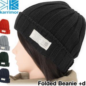 karrimor カリマー ニット帽 folded beanie +d|2m50cm