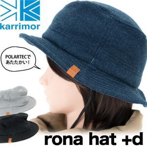 karrimor カリマー 帽子  ロナ ハット +d rona hat +d|2m50cm