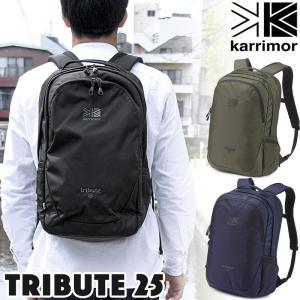 カリマー karrimor リュック tribute 25 トリビュート 25|2m50cm