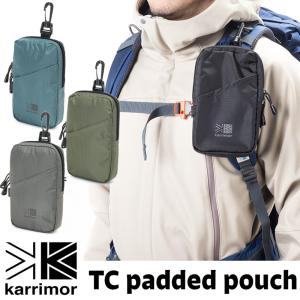 カリマー karrimor トレックキャリー ショルダーポーチ|2m50cm