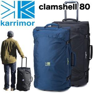 karrimor カリマー clamshell 80 クラムシェル キャリーバッグ|2m50cm