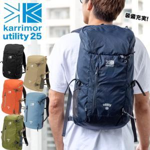 全国送料無料! karrimor カリマー utility 25 ユーティリティ 25 雑誌やノート...