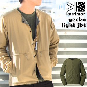 karrimor カリマー gecko light jkt ゲッコー ライト ジャケット|2m50cm