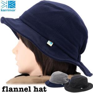 karrimor カリマー flannel hat フランネル ハット|2m50cm