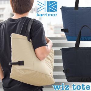 karrimor カリマー wiz tote ウィズ トート|2m50cm