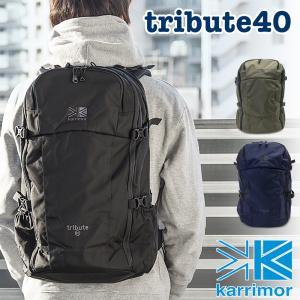 バックパック karrimor カリマー tribute 40 トリビュート 40|2m50cm