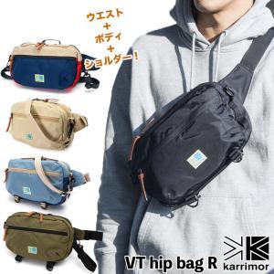 ウエストバッグ カリマー karrimor VT hip bag R ヒップバック|2m50cm