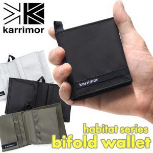 財布 karrimor カリマー habitat series bifold wallet ハビタット バイフォールド ワレット|2m50cm