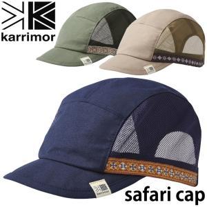 帽子 karrimor カリマー safari cap サファリ キャップ|2m50cm