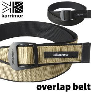 ベルト karrimor カリマー Overlap Belt オーバーラップ ベルト|2m50cm