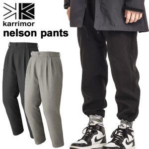 ズボン karrimor カリマー Nelson Pants ネルソン パンツ|2m50cm