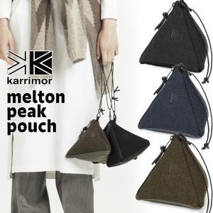 ポーチ karrimor カリマー Melton Peak Pouch メルトン ピーク 限定モデル 2m50cm