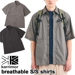 半袖シャツ karrimor カリマー breathable S/S shirts ブリザブル シャツ|2m50cm