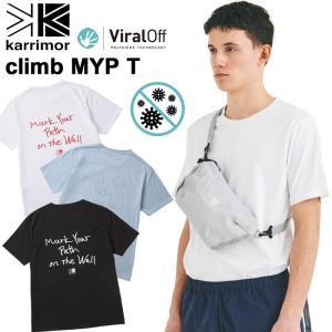 Tシャツ 抗菌 抗ウイルス karrimor カリマー climb MYP T クライム 半袖|2m50cm