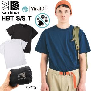 Tシャツ 抗菌 抗ウイルス karrimor カリマー HBT S/S T 半袖|2m50cm