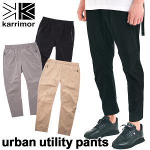 karrimor カリマー urban utility pants アーバン ユーティリティ パンツ 2m50cm