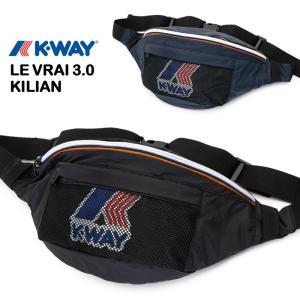 ウエストバッグ K-WAY ケイウェイ LE VRAI 3.0 KILIAN ルブレ 3.0 キリアン 2m50cm